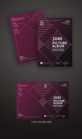高档企业产品手册封面设计