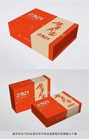 紅色大氣2021新年禮盒包裝