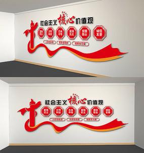 红色社会主义核心价值观党建文化墙楼梯墙