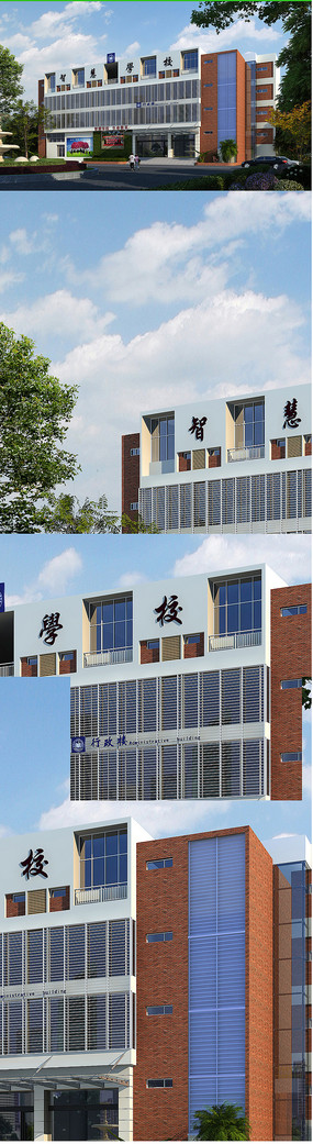 教学楼设计高清效果图