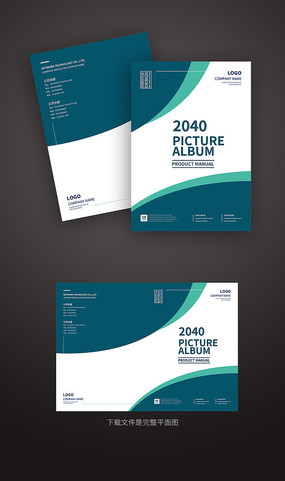 企業產品畫冊封面設計