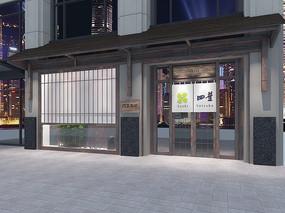 日料店門頭3D模型