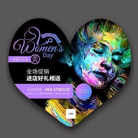 创意艺术妇女节活动地贴