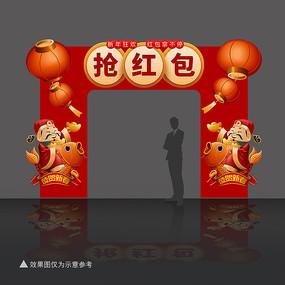 春节抢红包活动拱门