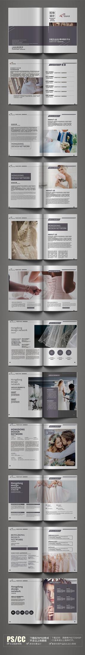 高端婚纱摄影画册设计