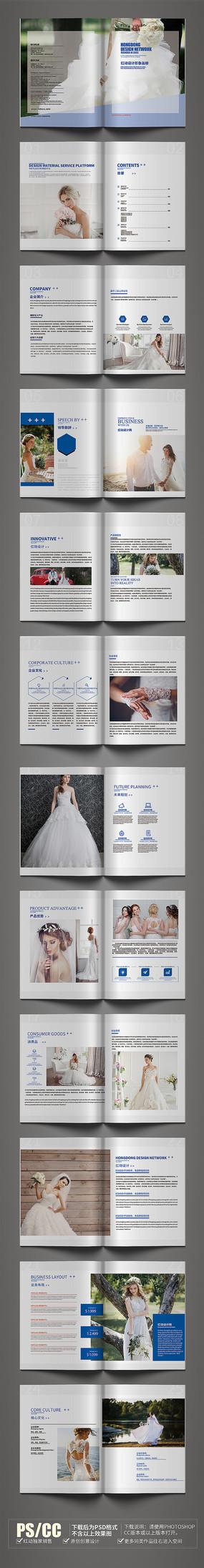 高端时尚婚纱摄影画册设计模板