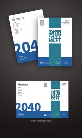 簡約大氣公司封面設計