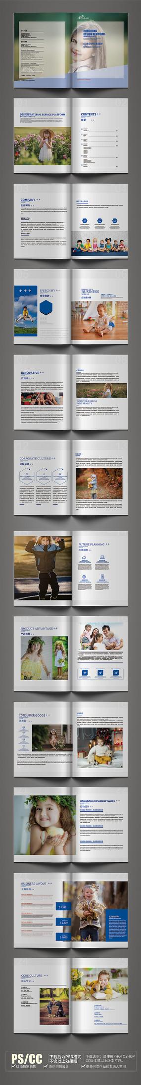 简约儿童摄影画册设计