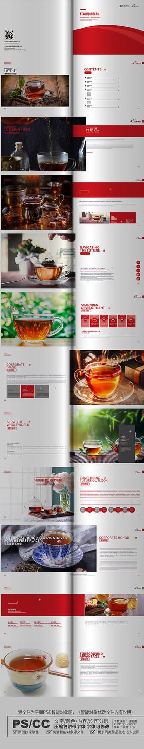 简约红茶画册设计模板