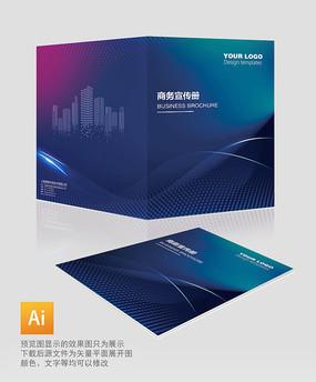 科技企业商务宣传画册封面