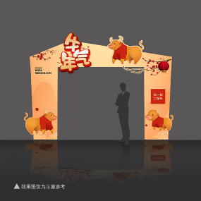 时尚简约2021牛年活动拱门设计