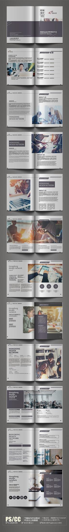 时尚科技公司画册设计模板