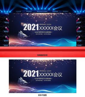 公司企業會議大會背景展板設計