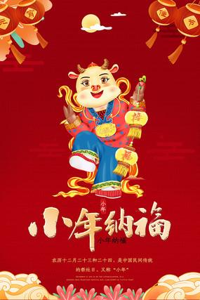 简洁小年红金中国风海报