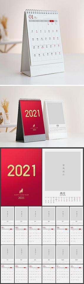 简约大气2021年台历设计