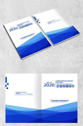 简约企业会议书籍封面设计模板