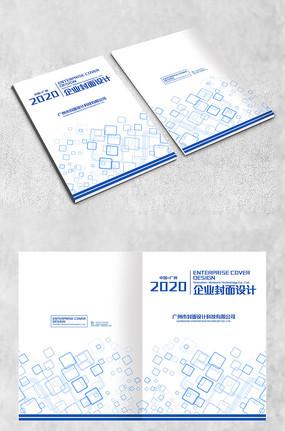 简约企业招标企划书封面设计模板