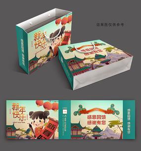 卡通中國風新年快樂手提袋