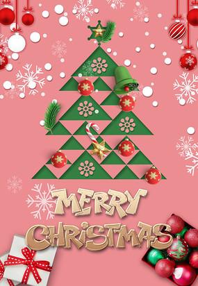 圣诞节剪纸风冬季节日海报