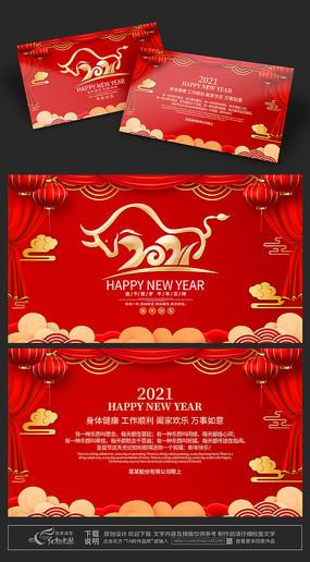 喜气红色2021新年牛年元旦贺卡