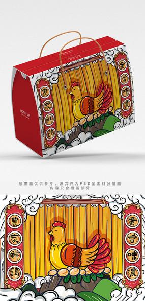 中国风鸡蛋包装插画
