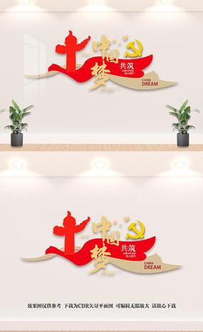 中國夢黨建文化墻設計