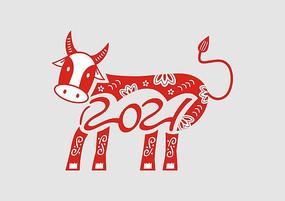 创意2021牛年字体设计剪纸牛
