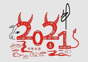 创意2021牛年字体设计剪纸牛年大吉
