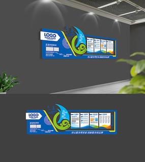 大气蓝色企业文化墙