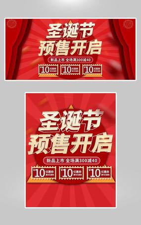 牛桃图片打包_标签设计模板图片_标签设计模板设计素材_红动中国