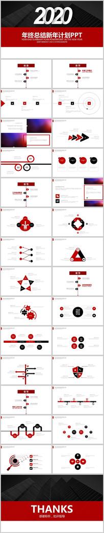 红黑色商务工作总结工作计划述职报告PPT