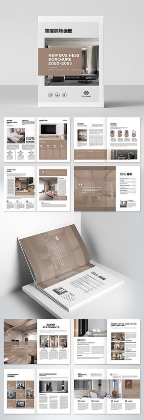 新中式裝飾畫冊裝修公司宣傳冊設計模板