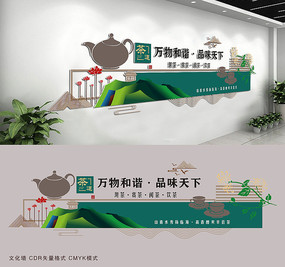 中国风茶道文化墙