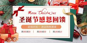 紅色圣誕節圣誕嘉年華促銷海報