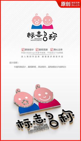 男孩女孩龍鳳胎母嬰品牌logo