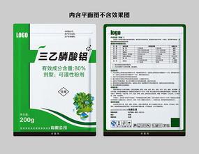 农药化肥肥料包装设计