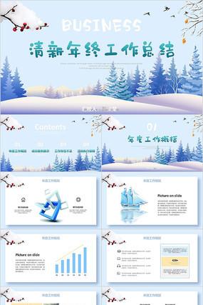 清新雪花年终工作总结冬季活动策划方案PPT