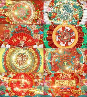 原创2021牛年中国风春节晚会片头视频