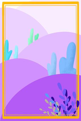 紫色清新风景图
