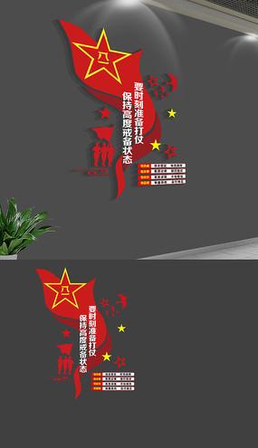 军队部队标语部队文化墙