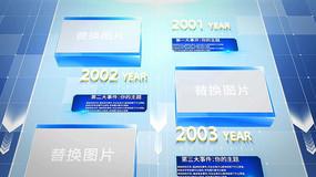 科技时间线图文展示AE模板