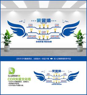 蓝色大气员工风采企业荣誉墙