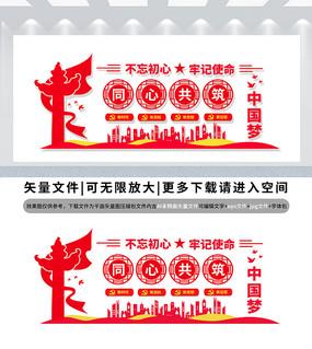 中國夢文化展板