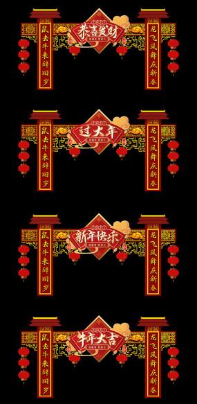2021牛年春节拱门新年美陈设计