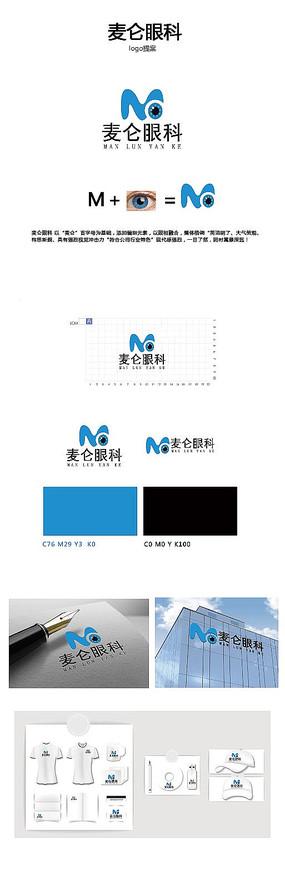 M字形眼科logo设计