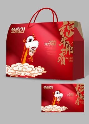 高端2021牛年活動禮盒包裝設計