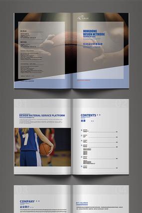 高端篮球产品介绍画册模板设计