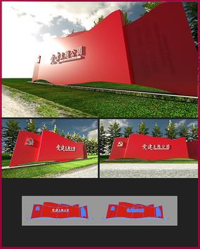 红色党建主题公园雕塑文化墙