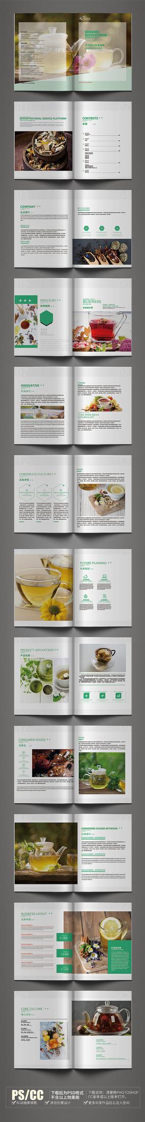 簡約花茶產品宣傳畫冊模板設計