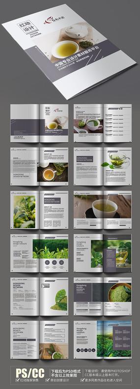 旅游时尚茶叶绿茶画册模板设计